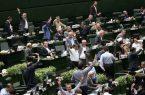 دومین طرح مجلس برای اصلاح قانون نظارت بر رفتار نمایندگان + جزئیات