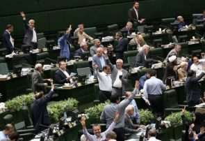موافقت مجلس با دوفوریت طرح «مالیات بر خانههای خالی»