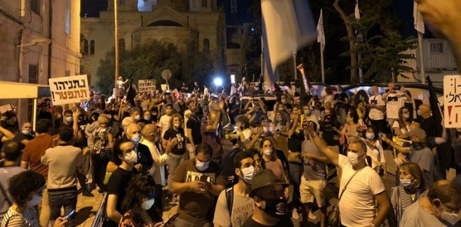 تظاهرات چند هزار نفری در قدس اشغالی علیه فساد نتانیاهو
