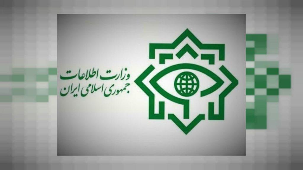 باند سرقت ارز در تهران توسط وزارت اطلاعات متلاشی شد