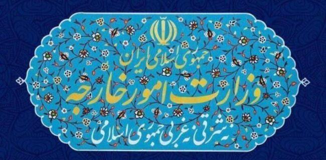 تمام محدودیتهای اقلام تسلیحاتی ایران پایان یافت
