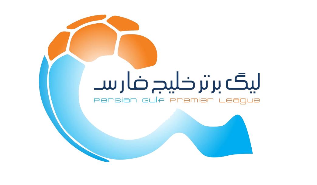 مرور نتایج بازی های روز پنجشنبه لیگ برتر
