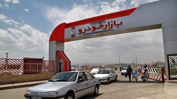 قیمت خودرو امروز ۱۳۹۸/۰۲/۱۷ / کاهش ۵ تا ۱۵ میلیون تومانی قیمتها در بازار