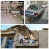 تازهترین اخبار از زلزله ۵.۷ ریشتری مسجدسلیمان| برق منطقه قطع شد/خسارتی به تاسیسات نفتی گزارش نشده/ اعزام بالگرد هلالاحمر/ ۱ کشته و ۲۰ زخمی تاکنون