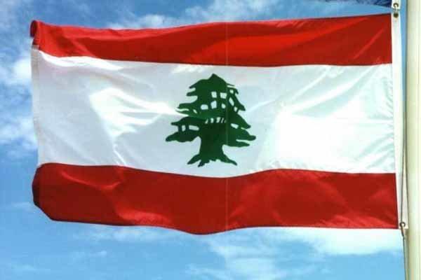 لبنان در کنفرانس ضد ایرانی لهستان شرکت نمی کند