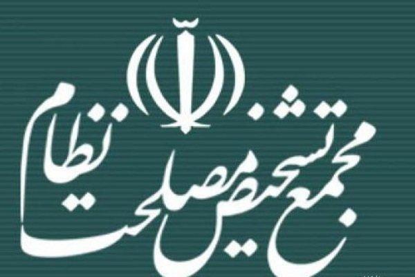 رضایی از مجمع تشخیص مصلحت استعفا کرد
