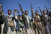 یمنی ها چند پایگاه نظامی عربستان را تصرف کردند