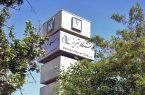 کلاسهای درسی دانشگاه تبریز از روز شنبه مجازی برگزار میشود