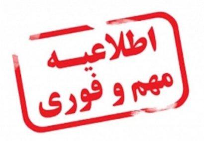 ممنوعیت های فعالیت های صنوف در کرمان پا برجاست