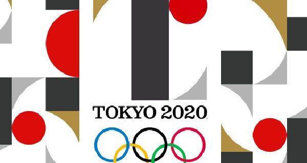 وضعیت بورسیههای ورزش ایران برای المپیک