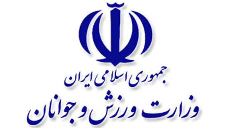 سفر وزیر ورزش جمهوری آذربایجان به تهران