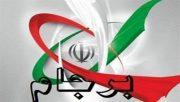 ایران به سفرای کشورهای عضو برجام نامه فرستاد