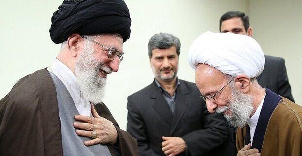 رهبر انقلاب: خدمات آیت الله مصباح یزدی حقاً و انصافاً کم نظیر است