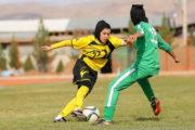 هفته نوزدهم لیگ برتر فوتبال بانوان