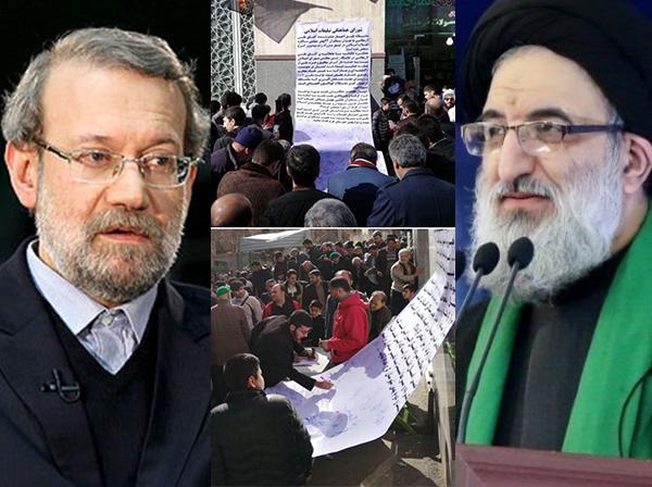 سخنرانی لاریجانی در کرج لغو شد