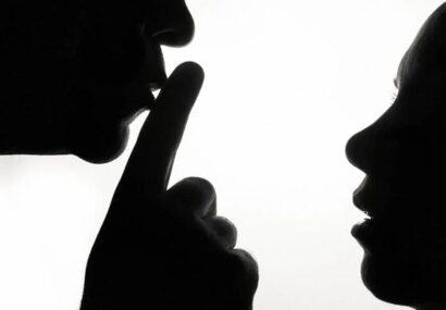 اینجا سکوت را رعایت نکنید!