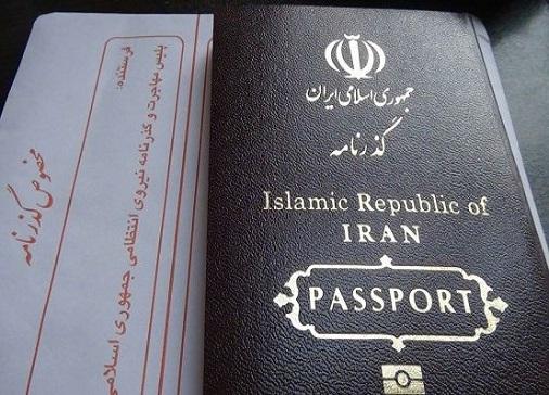 گذرنامه زائران اربعین بدون مشکل توزیع شد