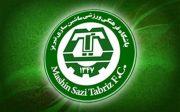 اعلام اسامی داوران دیدار ماشین سازی و استقلال خوزستان
