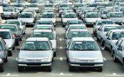 پراید ۱.۵ درصد گران شد/ لیست قیمتهای جدید خودرو فردا رونمایی میشود