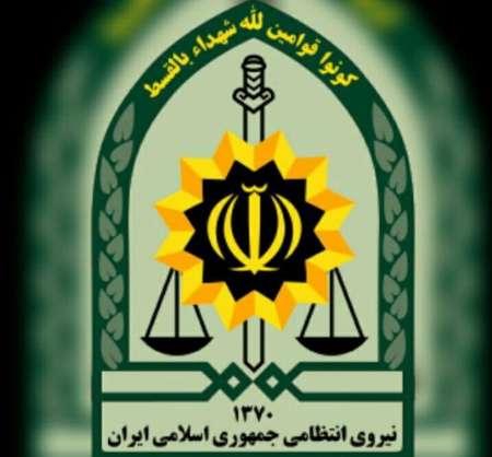 پیرزن جیب بر در استان البرز دستگیر شد