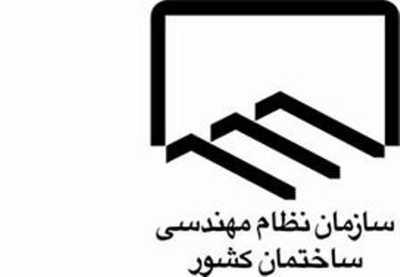 گزارش برگزاری مسابقات سراسری قرآنی مهندسین کشور با حضور نمایندگان استان آذربایجان شرقی