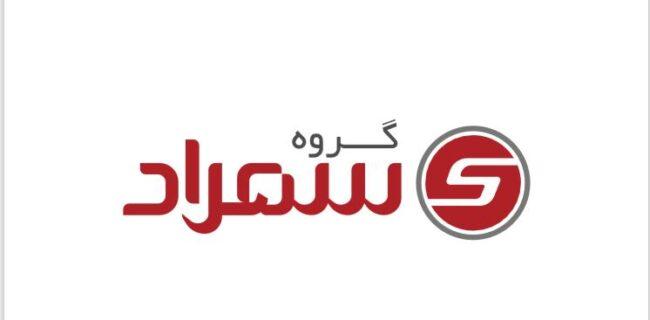 سمراد، نامی که حامی ورزش شد/ دونده های آذربایجان شرقی صاحب حامی مالی شدند