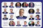 ائتلاف شیفتگان خدمت لیست استانی کاندیداهای مورد حمایت خود را منتشر کرد