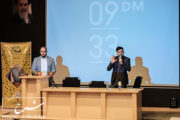 دومین رویداد ۹:۳۳ دیجیتال مارکتینگ تبریز