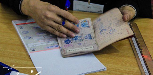 مدرکی جز کارت ملی و شناسنامه برای اخذ رای مورد قبول نیست