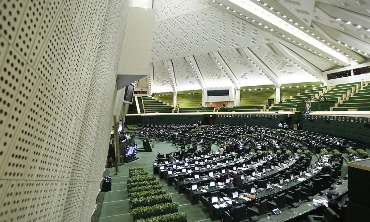 مخالفت نمایندگان با کلیات طرح اصلاح قانون اقتصاد مقاومتی