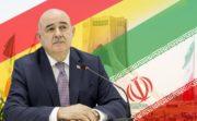 آماده گسترش همکاری های همه جانبه با ایران هستیم