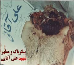 """پیکر مطهر شهید مدافع حرم """"علی آقایی"""" به اردبیل بازگشت"""