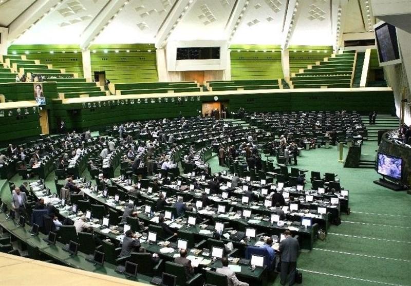 ثبت نام ۲۸۲ نفر برای انتخابات میان دوره ای مجلس