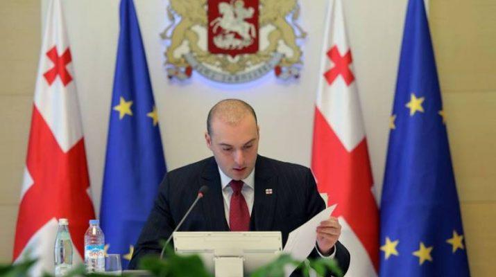 بخشش بدهی بانکی شهروندان گرجی توسط دولت گرجستان