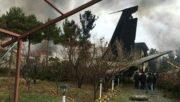 اسامی شهدای سانحه سقوط هواپیمای ارتش اعلام شد