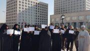 اعتراض طلاب و دانشجویان به بنیاد مستضعفان/ از ٢٠ مدیر ارشد یک نفر هم پاسخگو نبود