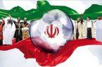 می نازیم به فارسی مفتخریم به ترکی